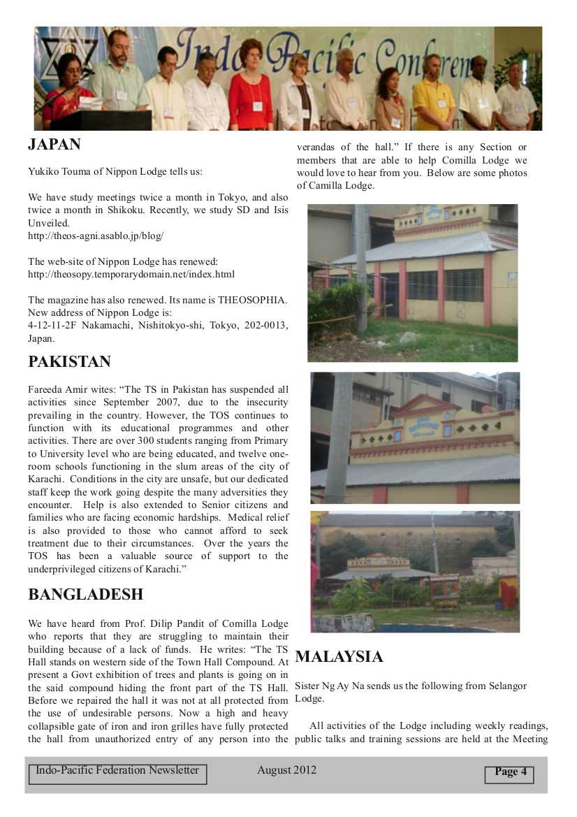 IPH August 2012 Newsletter
